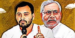 तेजस्वी का नीतीश कुमार पर तीखा बयान, कहा- अभी तो हमने एक विकेट ही गिराया है, देखते जाइए बाकी भी होंगे