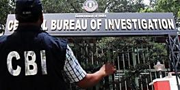 नवरूना हत्याकांड जांच में सीबीआई फेल, 40 पेज की फाइनल रिपोर्ट विशेष कोर्ट में दाखिल, 4 दिसंबर को अंतिम होगी अंतिम सुनवाई