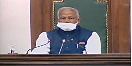 बिहार विधानसभा की शुरू हुई कार्यवाही, विधायकों का शपथ ग्रहण जारी.....