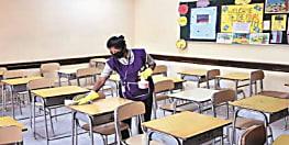 नए साल में आठवीं तक के स्कूल खुलने की संभावना, बच्चों का पहले होगा कोरोना टेस्ट, तभी मिलेगा प्रवेश