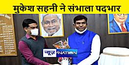 पदभार ग्रहण करने के बाद मंत्री मुकेश सहनी ने कहा, पशु एवं मत्स्यपालकों को सरकारी योजनाओं का लाभ दिलाना होगा लक्ष्य