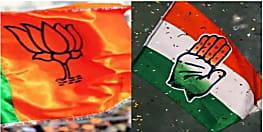 चुनाव में भाजपा कार्यकर्ताओं को पद दिए जाने के आरोपों को कांग्रेस ने नकारा