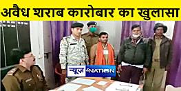 कैमूर में दर्जनों शराब भट्ठियों को पुलिस ने किया नष्ट, डीलर के घर से महुआ बरामद