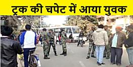 तेज रफ़्तार ट्रक की चपेट में आया बाइक सवार युवक, अस्पताल जाने के दौरान हुई मौत