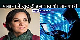 NATIONAL NEWS: बॉलीवुड की इस मशहूर अभिनेत्री को महंगी पड़ी शराब की होम डिलिवरी, खुद ट्विट कर दी जानकारी
