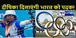 टोक्यो ओलंपिक तीरंदाजी में बढ़ी उम्मीदें, मिक्स डब्लस के क्वार्टर फाइनल में पहुंची दीपिका