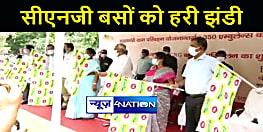 मुख्यमंत्री ने 50 सीएनजी बसों को दिखाई हरी झंडी, 350 लाभुकों को दी गयी एम्बुलेंस की चाभी