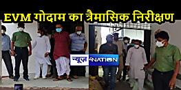 BIHAR NEWS: मुख्य निर्वाचन पदाधिकारी के निर्देश पर डीएम ने किया EVM गोदाम का निरीक्षण