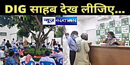 DIG साहब! थोड़ा देख लीजिए...मंत्री लेसी सिंह ने जनता दरबार से फोन कर कहा, BJP के बाद JDU का दरबार
