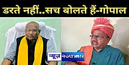 डिप्टी CM तारकिशोर ने 25-30 लाख रू की वसूली की...2 बैग में भरकर ले गये, JDU विधायक ने दिया चैलेंज- डरते नहीं हैं, CM नीतीश जांच कराएं