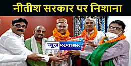 राजद ने नीतीश सरकार पर कसा तंज, कहा बिहार में अपराध, भ्रष्टाचार एवं अफसरशाही चरम सीमा पार कर गई है