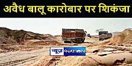 BIHAR NEWS : अवैध बालू कारोबार के खिलाफ पुलिस की कार्रवाई, 4 ट्रक और एक ट्रैक्टर जब्त