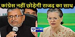 सुशील मोदी ने कांग्रेस पर साधा निशाना, कहा- गालियां सुनने के बाद भी कांग्रेस नहीं छोड़ेगी राजद का साथ