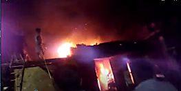 टेंट हाउस में लगी भीषण आग, लाखों का सामान जलकर राख