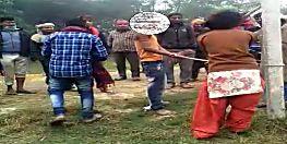 प्रेमी जोड़े को प्यार करना पड़ा महंगा, बिजली के पोल में बांध कर ग्रामीणों ने पीटा,वीडियो बना किया वायरल