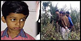 अभी-अभी : डॉक्टर के नाबालिग भतीजे की मिली लाश, 10 दिन पहले हुआ था अपहरण