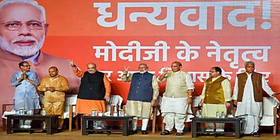 NDA की बैठक कल, पीएम मोदी को चुना जाएगा संसदीय दल का नेता