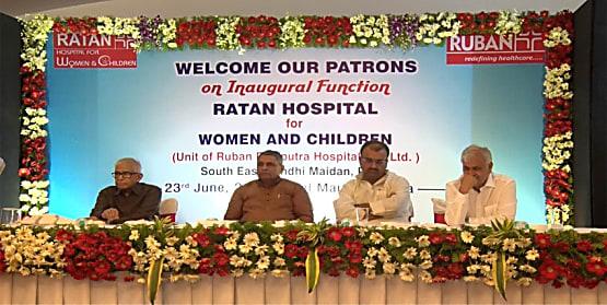 रुबन हॉस्पिटल के बढ़ते कदम : रतन हॉस्पिटल फॉर विमेन एंड चिल्ड्रेन का हुआ उद्घाटन
