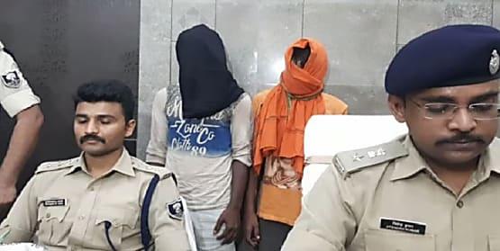 पुलिस ने सोनू हत्याकांड का किया पर्दाफ़ाश, दो को किया गिरफ्तार