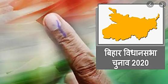 बिहार चुनाव का बदलता मिजाज़ दल से टिकट नहीं तो टिके नहीं, किसी ने 'दल' बदल लिया तो किसी ने 'दिल'