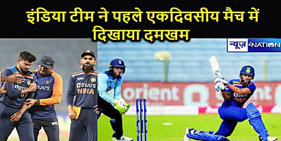 शिखर धवन और क्रुणाल पंड्या की धमाकेदार पारी और इंडियन गेंदबाजों की सधी गेंदबाजी के आगे इंग्लैंड की करारी शिकस्त