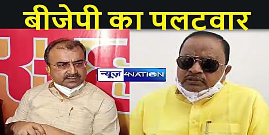गोपाल मंडल के बयान पर बीजेपी का पलटवार, स्वास्थ्य मंत्री मंगल पांडेय ने कहा- किसी को भी अमर्यादित बयान देने का अधिकार नहीं, पार्टी को सोचना चाहिए