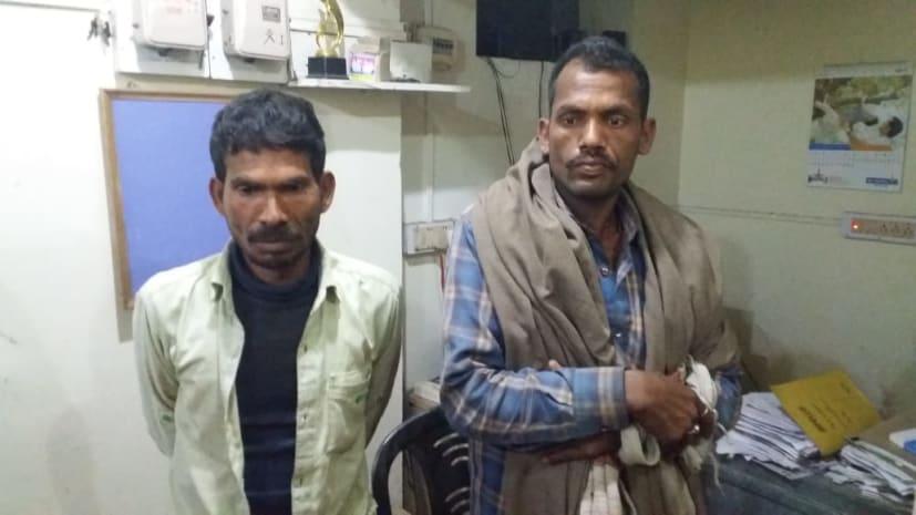 बिहार STF की बड़ी कार्रवाई, कुख्यात सुरेंद्र और विपिन को हथियार के साथ किया गिरफ्तार