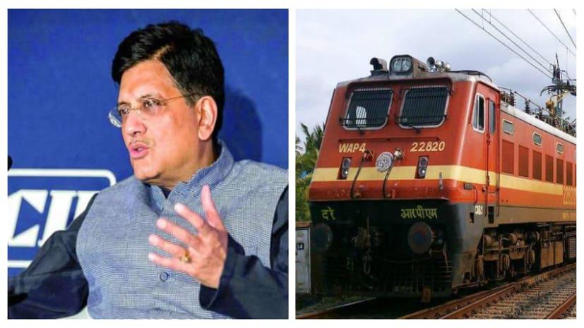 रेलवे JOB: 4 लाख लोगों को मिलेगी नौकरी, रेल मंत्री पीयूष गोयल ने की घोषणा