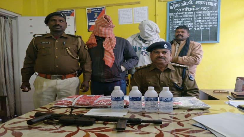 जहानाबाद पुलिस की बड़ी कार्रवाई, कई क्विंटल नकली पनीर और कार्बाइन के साथ दो गिरफ्तार