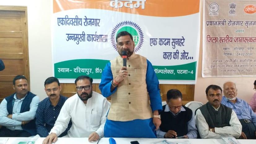 युवाओं के लिए महत्वपूर्ण है 'कदम' द्वारा आयोजित रोजगारोन्नमुखी कार्यशाला- राजीव रंजन प्रसाद