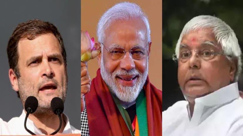 बिहार के समीकरण की सटीक तस्वीर: चुनावी अखाड़े में एक तरफ एकजुट NDA दूसरी ओर बिखरा विपक्ष