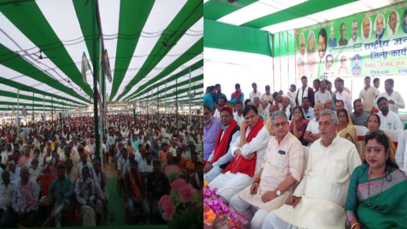 NDA के सम्मेलन से गायब रहे स्थानीय विधायक, मंत्री विजय सिन्हा की गैरमौजूदगी से चर्चाओं का बाजार गर्म