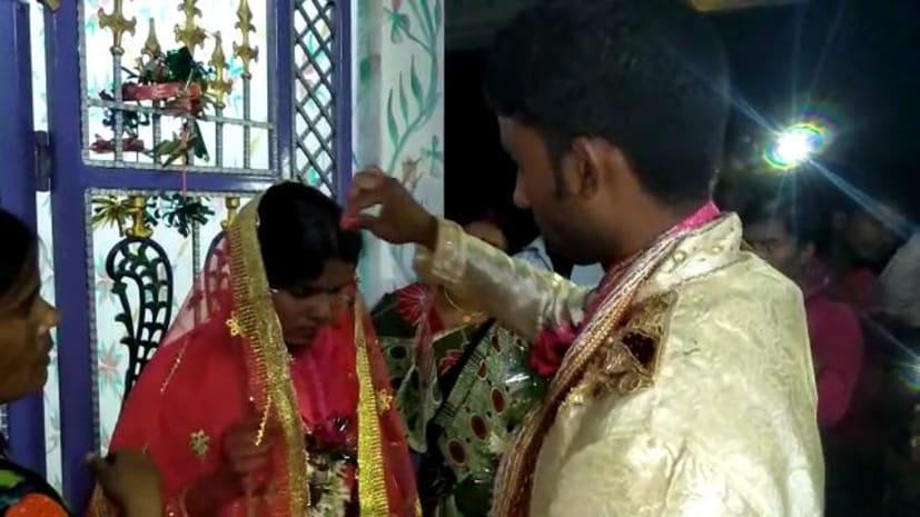 नवादा में प्रेमी युगल की थाना प्रभारी ने थाना परिसर में ही धूमधाम से कराई शादी