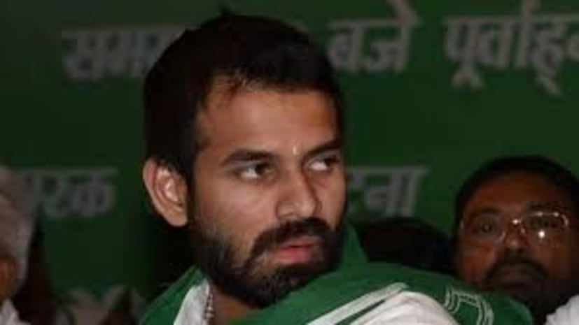 तेजप्रताप यादव को बड़ा झटका,शिवहर प्रत्याशी अंगेश सिंह का नामांकन रद्द
