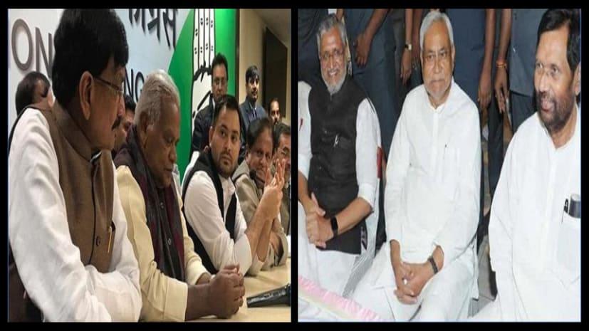 जानिए, बिहार में किस समाज से कितने उम्मीदवार चुनाव जीतने में हुए हैं कामयाब....
