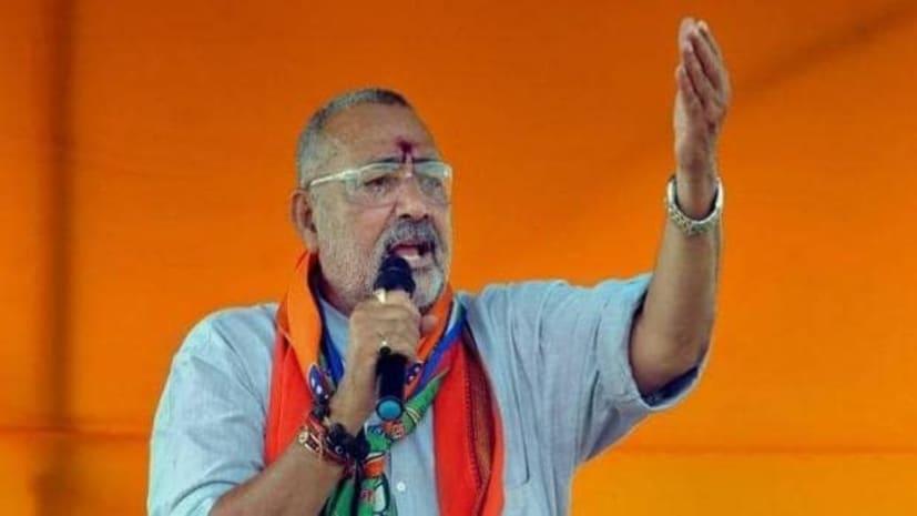 गाजीपुर से मनोज सिन्हा की हार से गिरिराज दुखी, कहा- ये उम्मीद से परे परिणाम ने झकझोर दिया