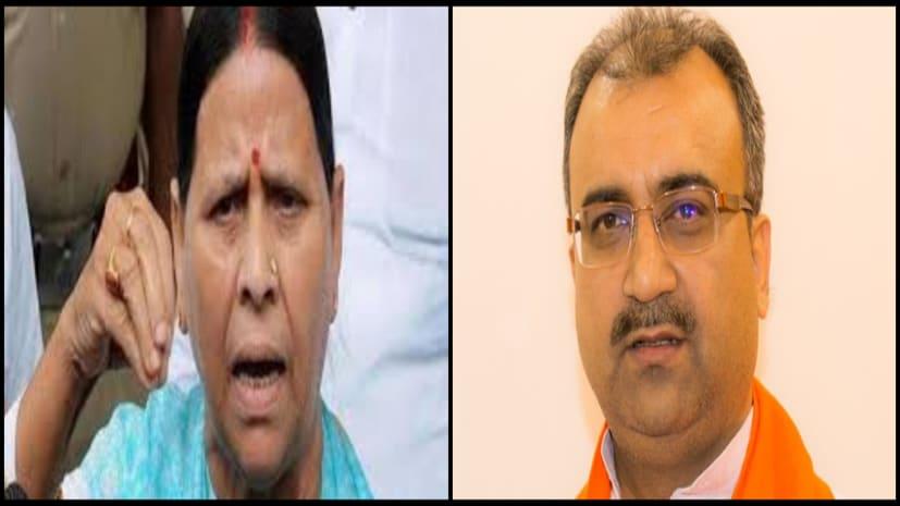 राबड़ी देवी का स्वास्थ्य मंत्री पर हमला, कहा- इन लोगों ने तो बेशर्मी को भी बेच दिया