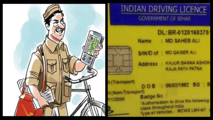 ड्राइविंग लाइसेंस अब आपके घर पहुंचेगा, सरकार ने दी मंजूरी