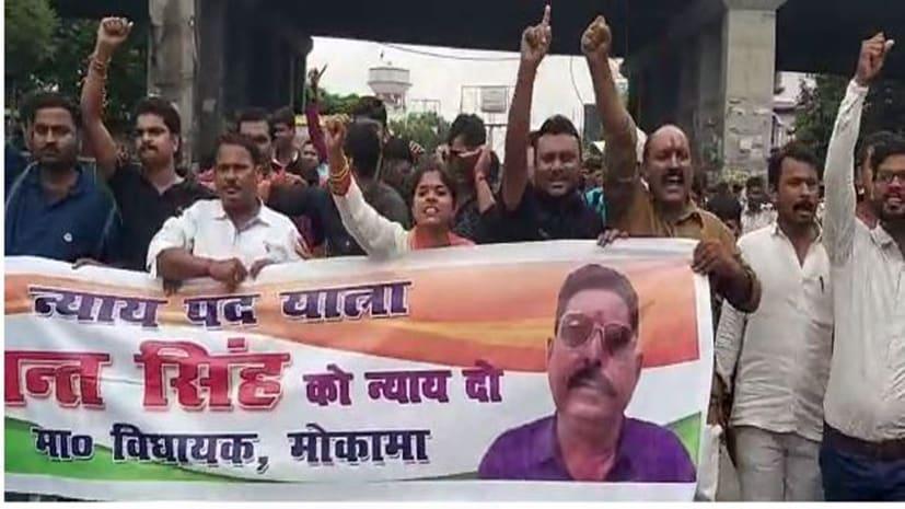 राजधानी पटना में अनंत सिंह समर्थकों का प्रदर्शन, सरकार और पुलिस के खिलाफ कर रहे हैं नारेबाजी