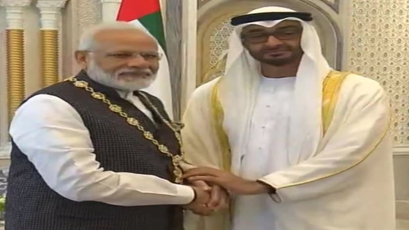 PM मोदी को मिला यूएई का सर्वोच्च नागरिक सम्मान 'ऑर्डर ऑफ जायेद'