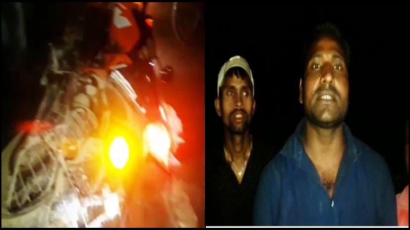 मोतिहारी में टूटी सड़क ने ली एक युवक की जान, गड्ढे में गिरने से बाइक सवार की मौके पर हुई मौत