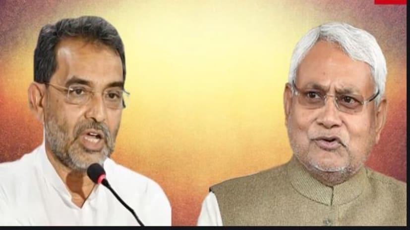 CM  नीतीश को ठीके तो है का राग अलापते शर्म भी नहीं आती : कुशवाहा