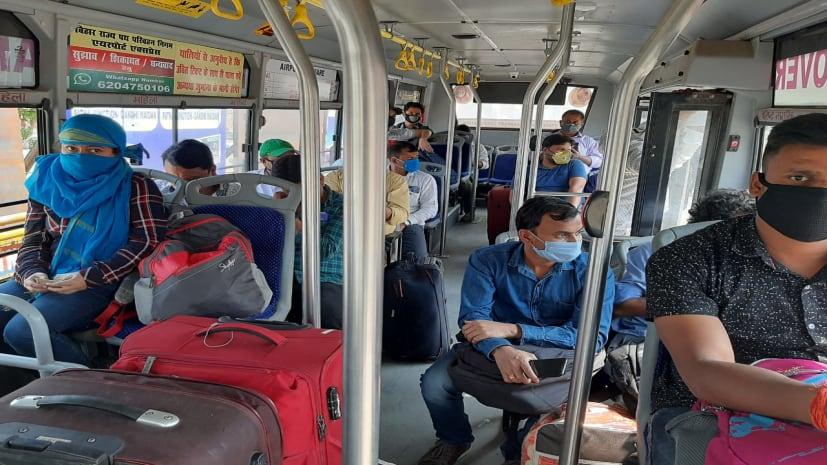 लॉक डाउन का दूसरा दिन, यात्रियों की सुविधा के लिए चली एयरपोर्ट एक्सप्रेस बस