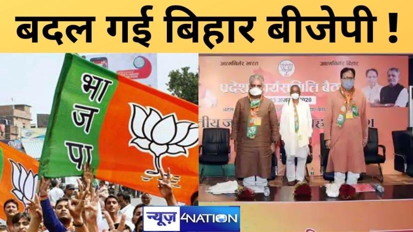 बिहार बीजेपी में गालीबाज नेताओं का होता है सम्मान! खुलासे के महीनों बाद भी नेतृत्व ने नहीं की कोई कार्रवाई,अब अपने ही उठा रहे सवाल