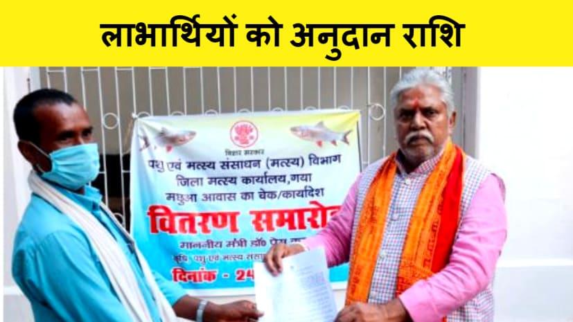 कृषि मंत्री ने बकरी पालन के लाभार्थियों को दिया अनुदान की राशि, पढ़िए पूरी खबर