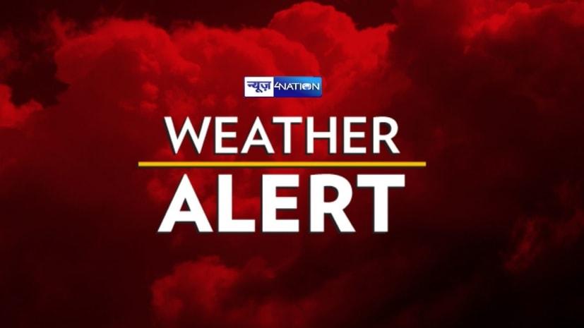 अगले तीन घंटे में होगी भारी बारिश, इन जिलों के लिए मौसम विभाग ने जारी किया अलर्ट