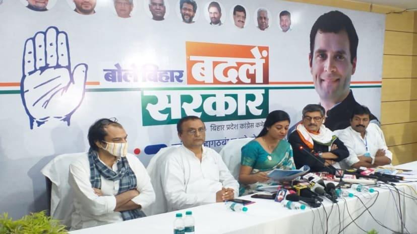 कांग्रेस की राष्ट्रीय प्रवक्ता अल्का लांबा ने कहा, नीतीश कुमार जाने वाला कल और तेजस्वी आने वाला कल है