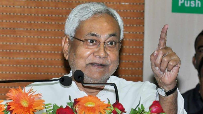 सीएम नीतीश कुमार 25 अक्टूबर को 4 जनसभाओं को करेंगे संबोधित.....