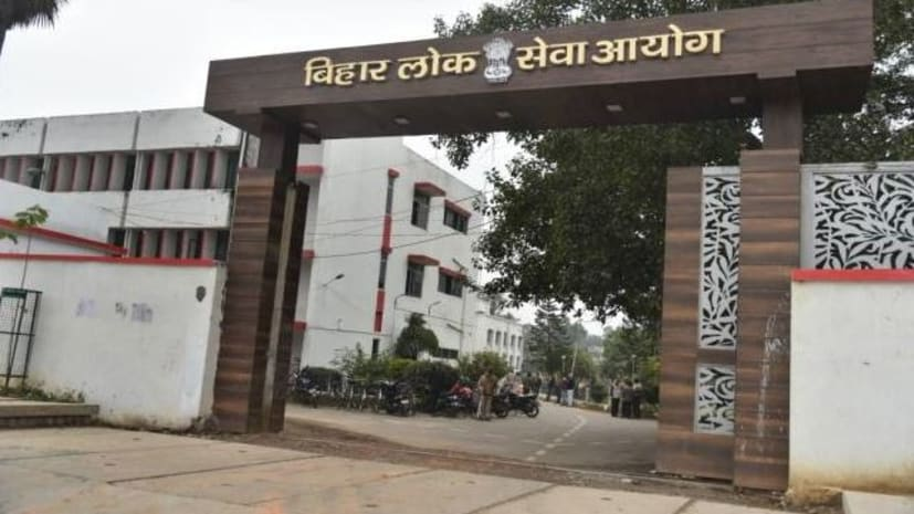 बिहार लोक सेवा आयोग पटना की 65वीं संयुक्त परीक्षा 25,26 और 28 नवंबर को होगी, परीक्षा केंद्रों के बाहर धारा 144 लागू होगी