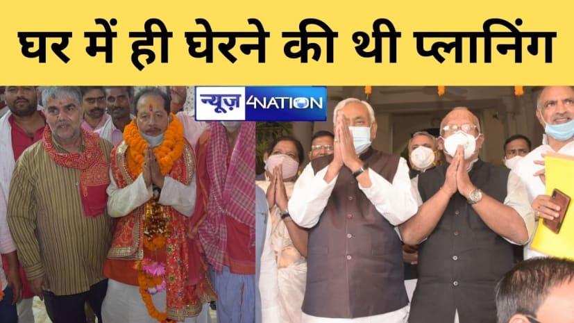JDU छोटे भाई की भूमिका में आई तो BJP ने विजय सिन्हा को बना दिया स्पीकर पद का उम्मीदवार, बड़े नेता ने घर में ही घेरने की रची थी प्लानिंग